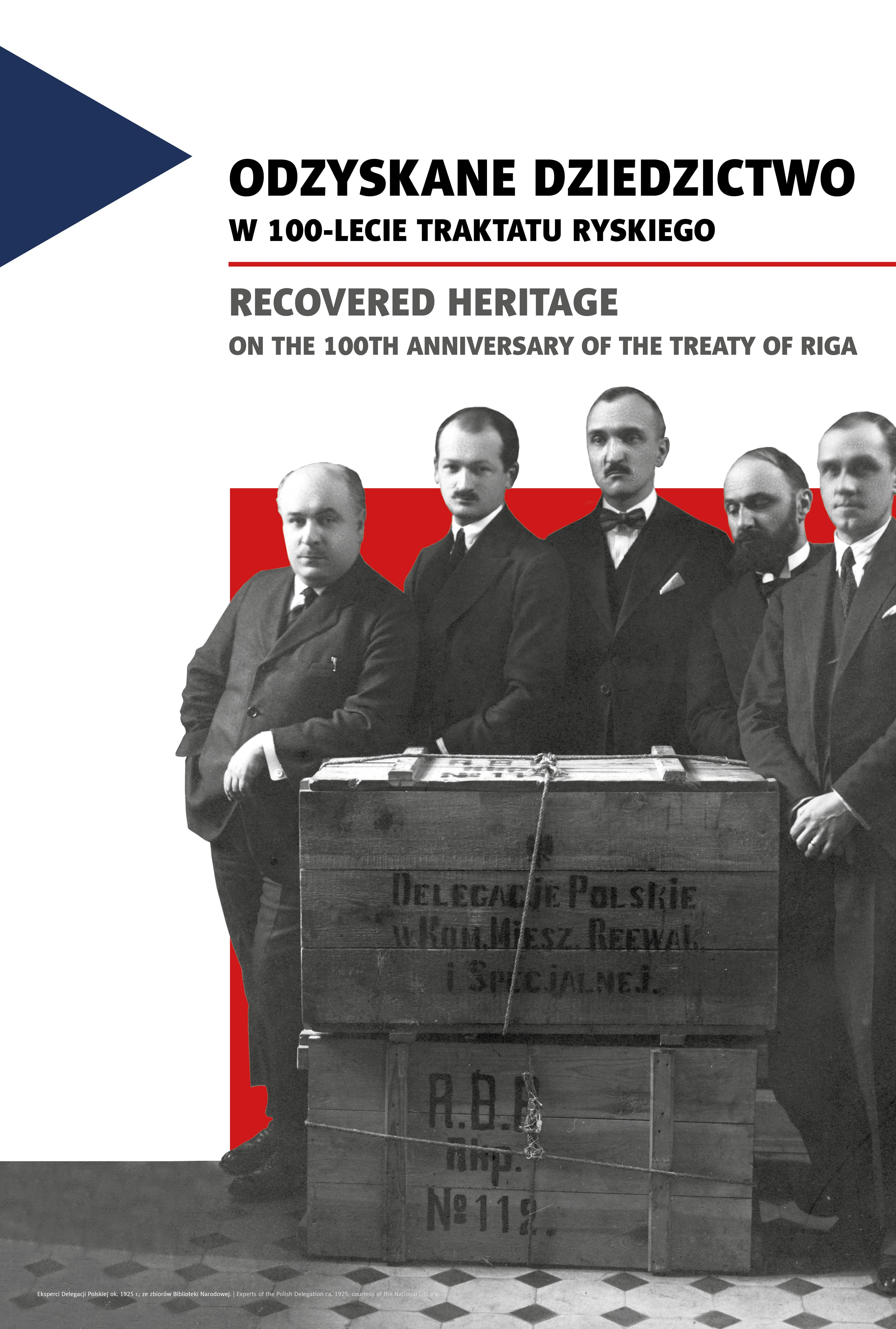traktat-ryski-wystawa-ostateczna-min