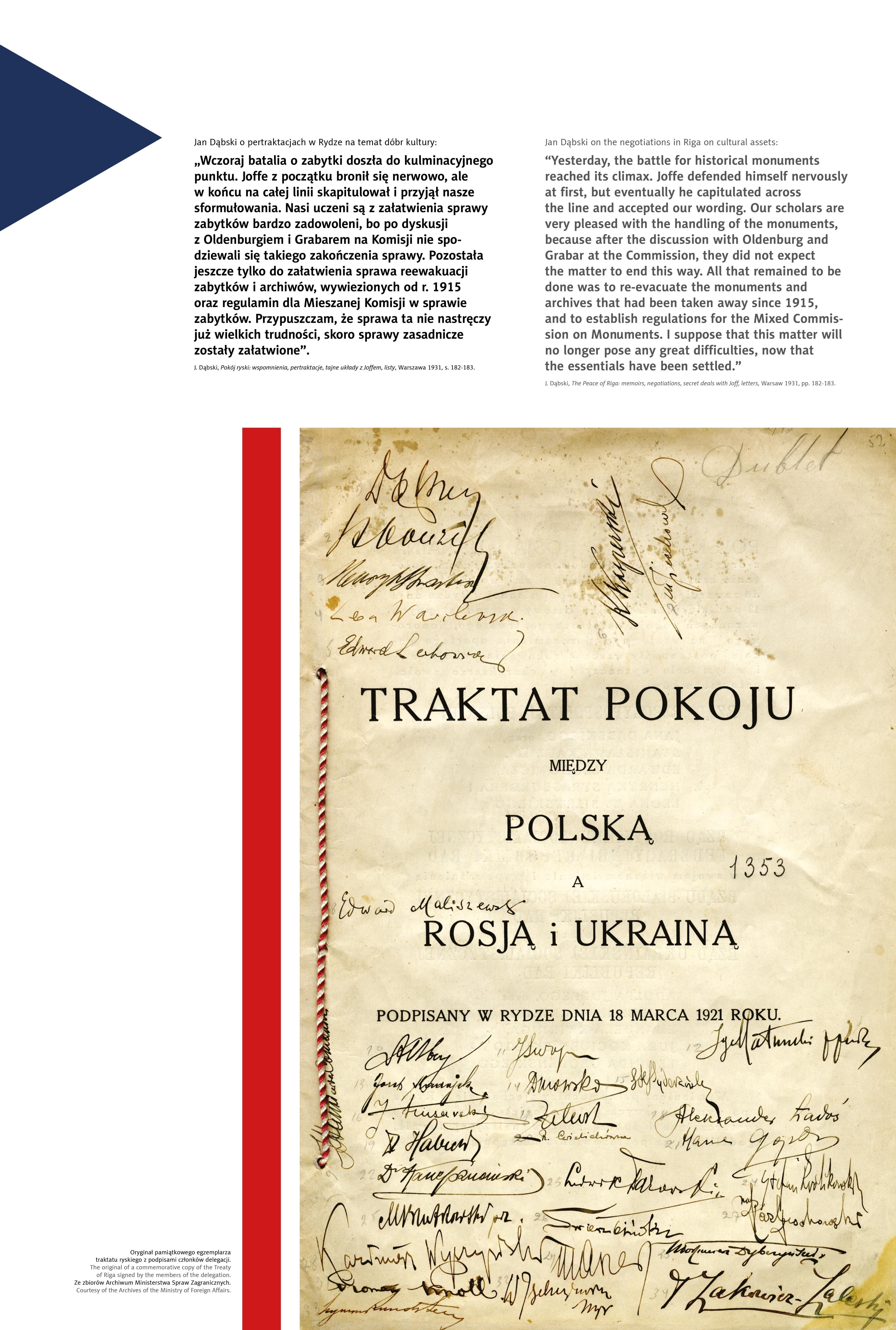 traktat-ryski-wystawa-ostateczna10-min