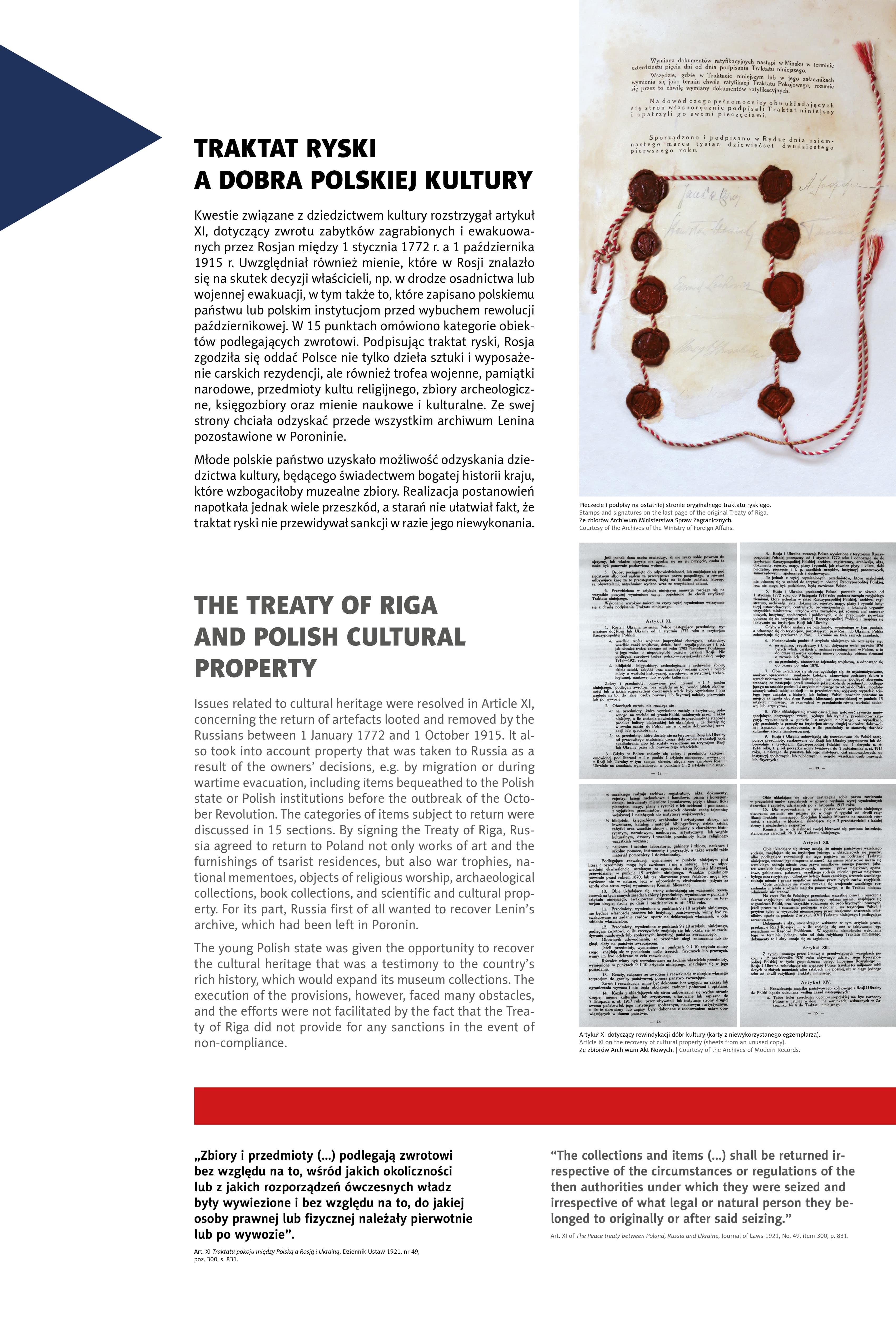 traktat-ryski-wystawa-ostateczna11-min