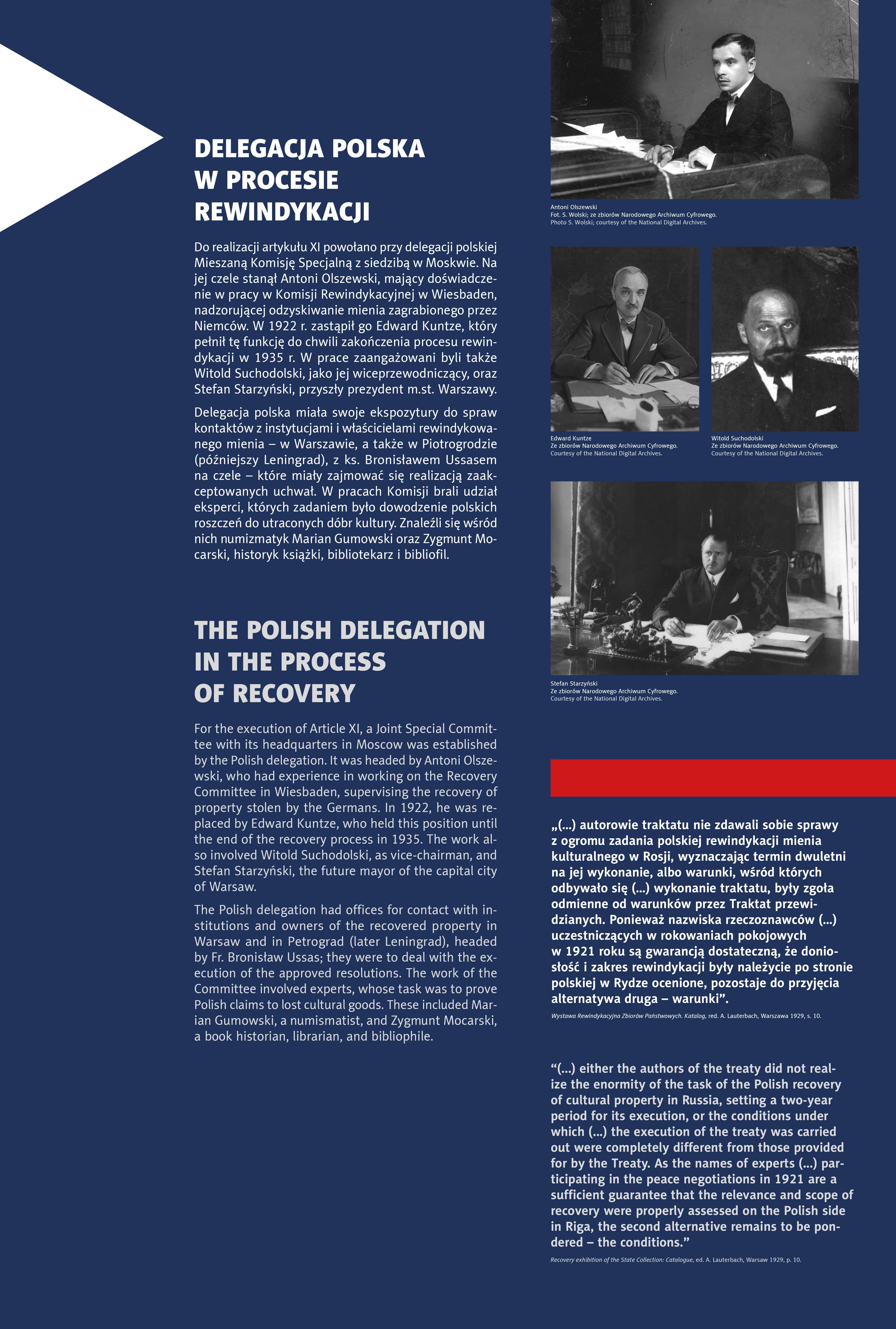 traktat-ryski-wystawa-ostateczna12-min