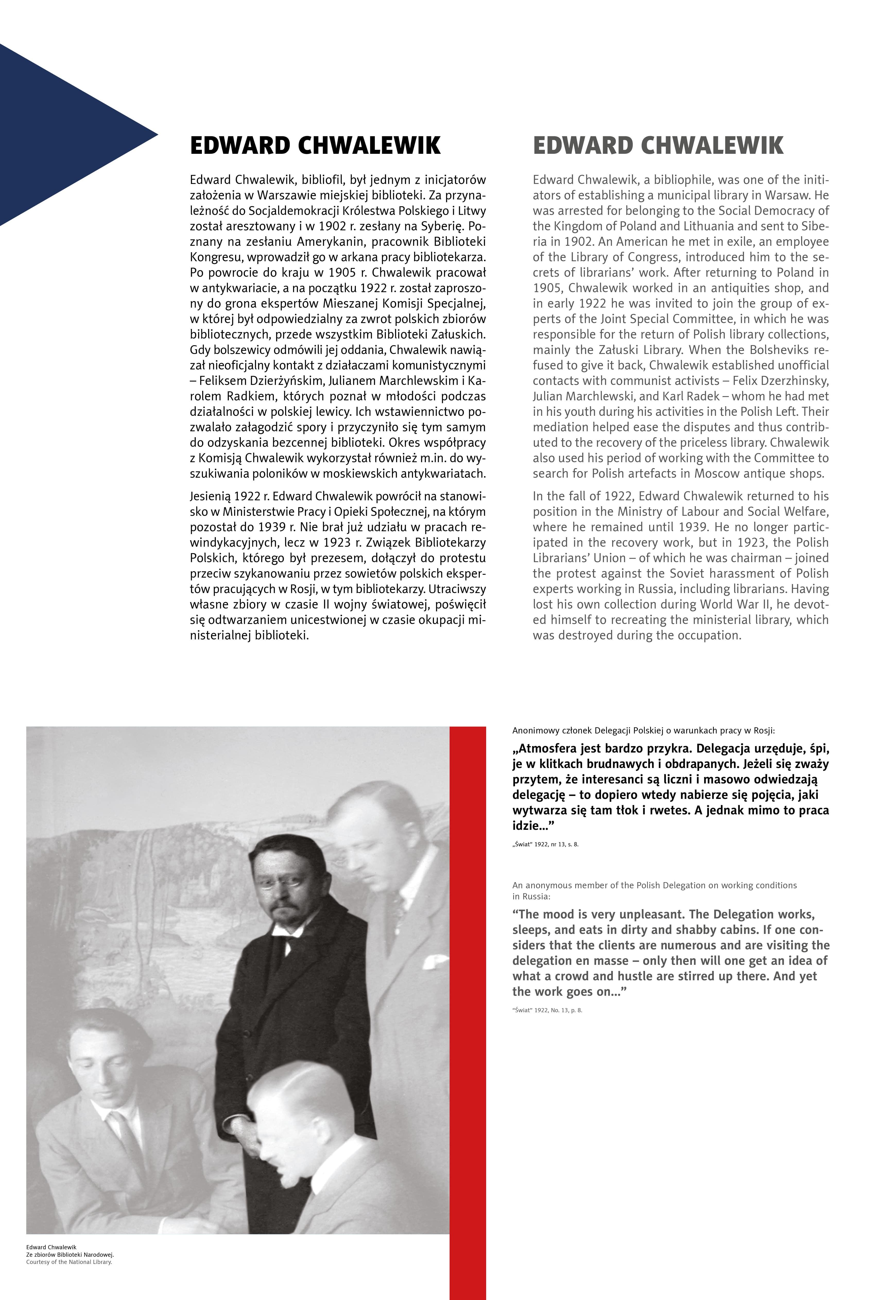 traktat-ryski-wystawa-ostateczna14-min