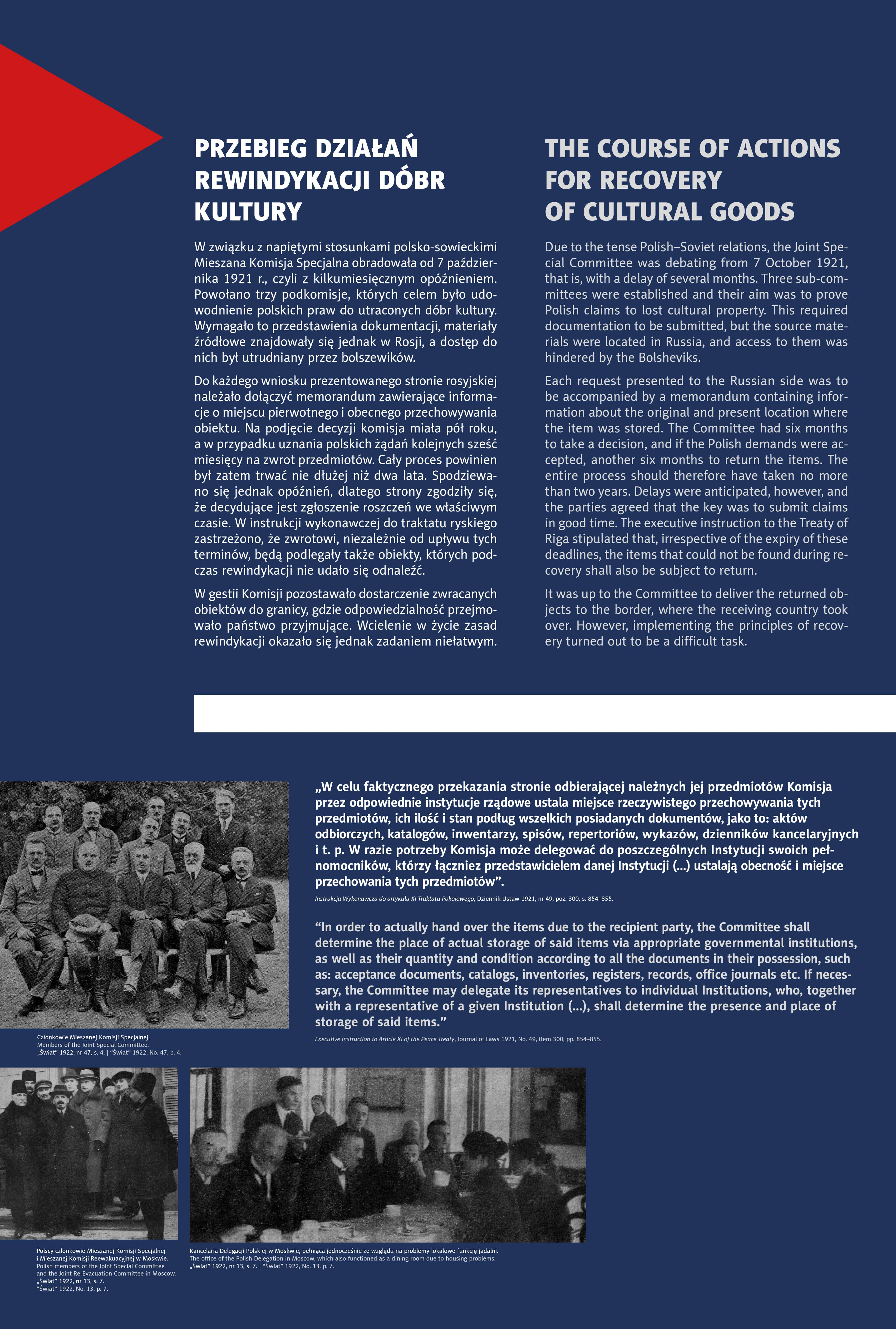 traktat-ryski-wystawa-ostateczna17-min