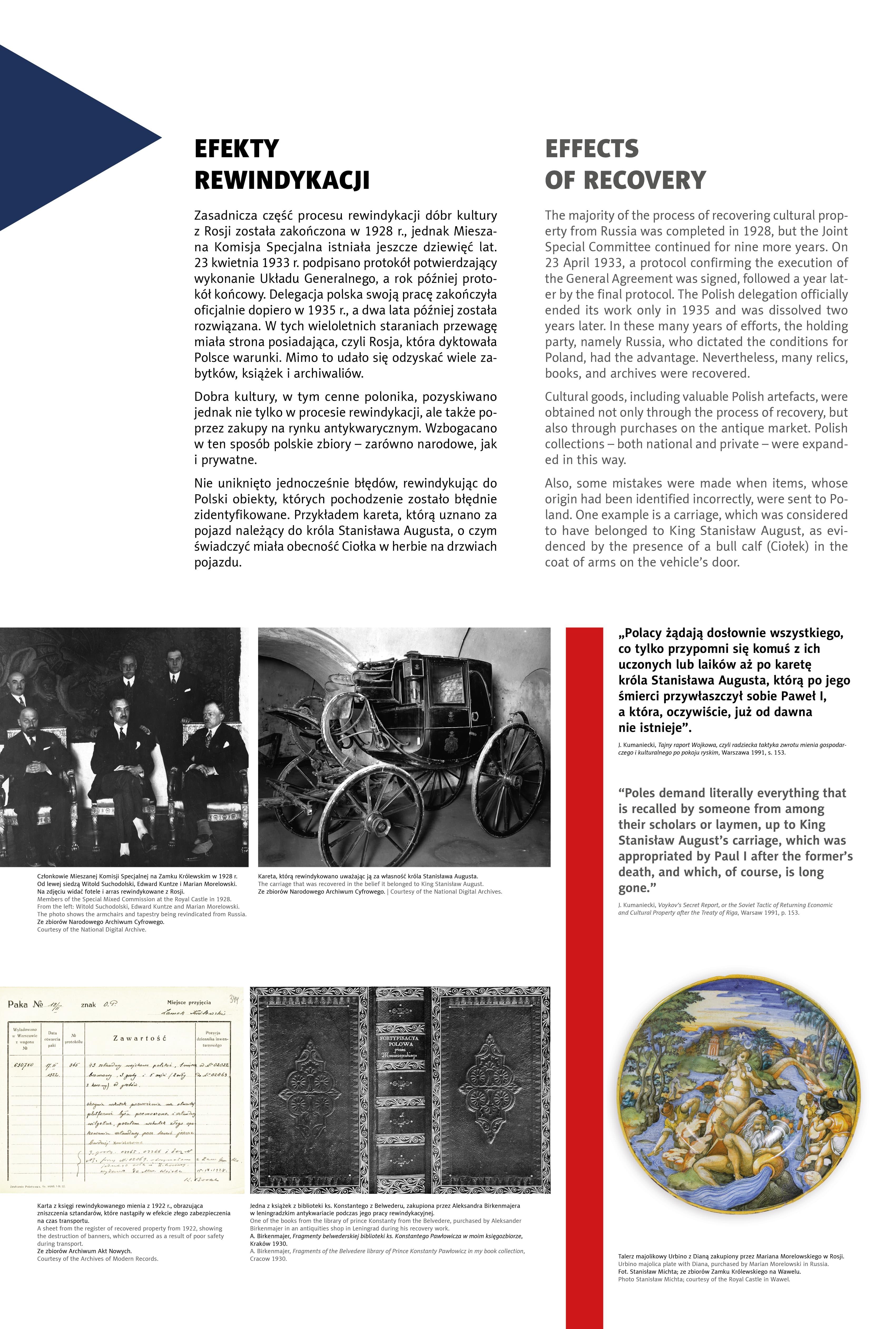 traktat-ryski-wystawa-ostateczna19-min