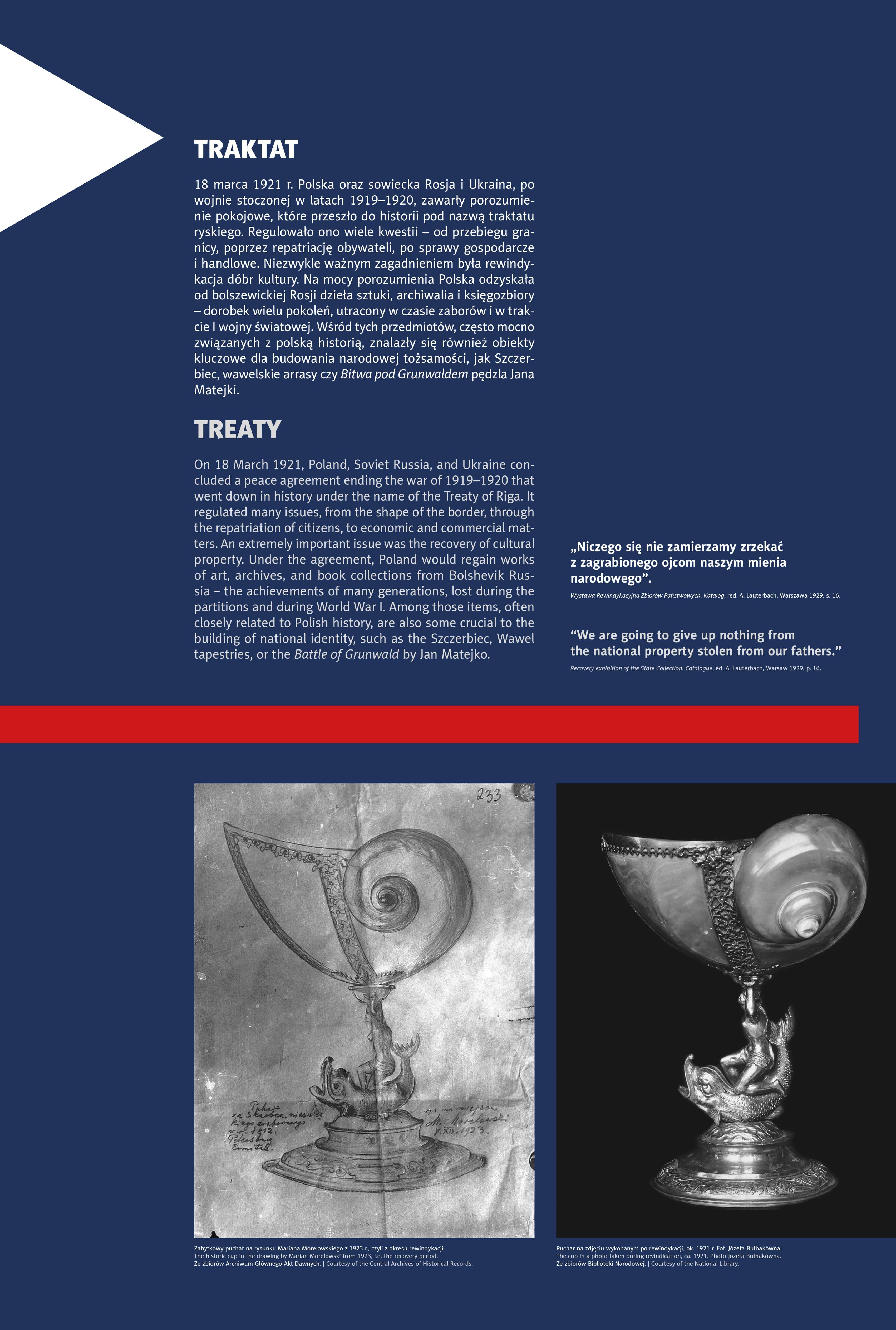 traktat-ryski-wystawa-ostateczna2-min