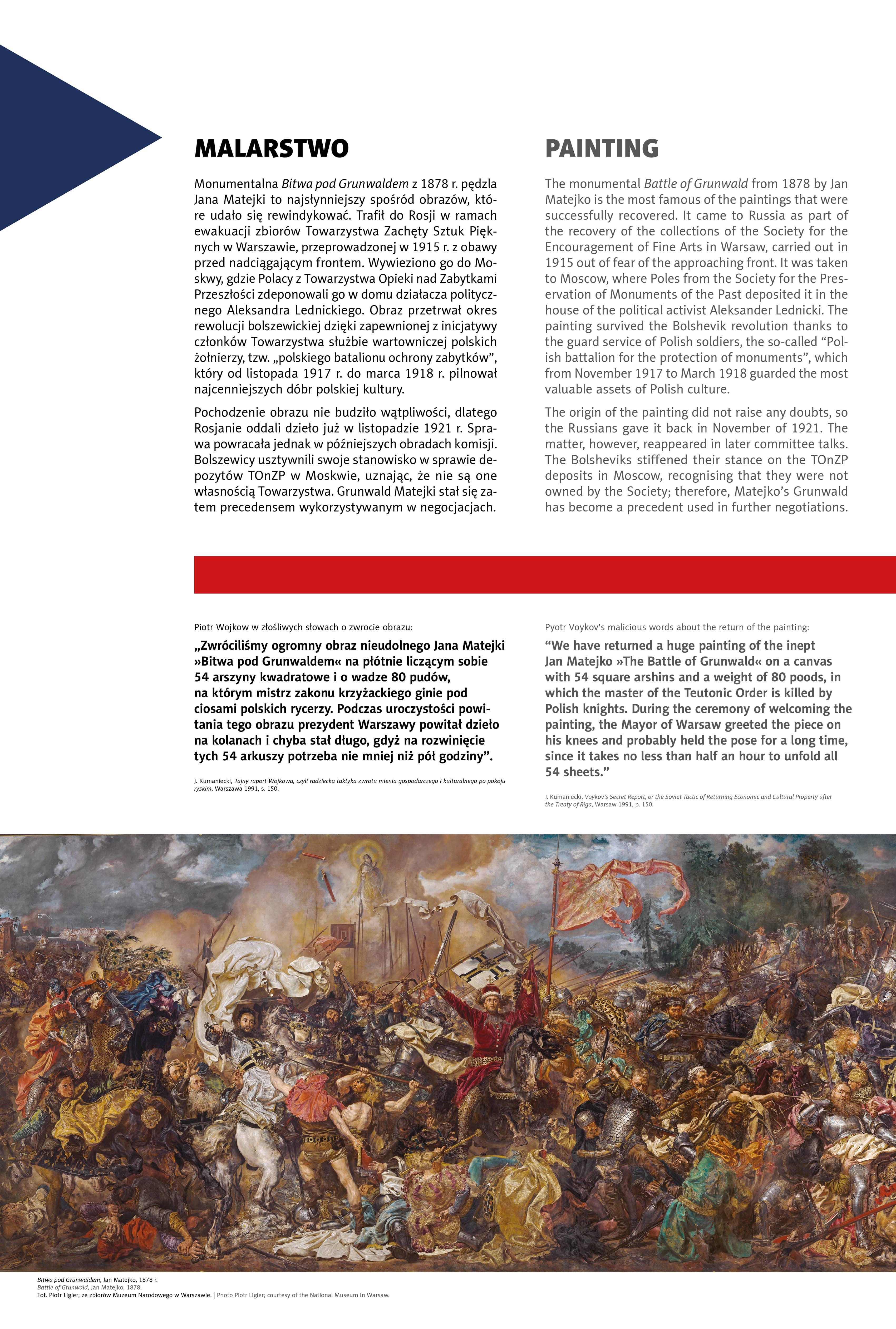traktat-ryski-wystawa-ostateczna20-min