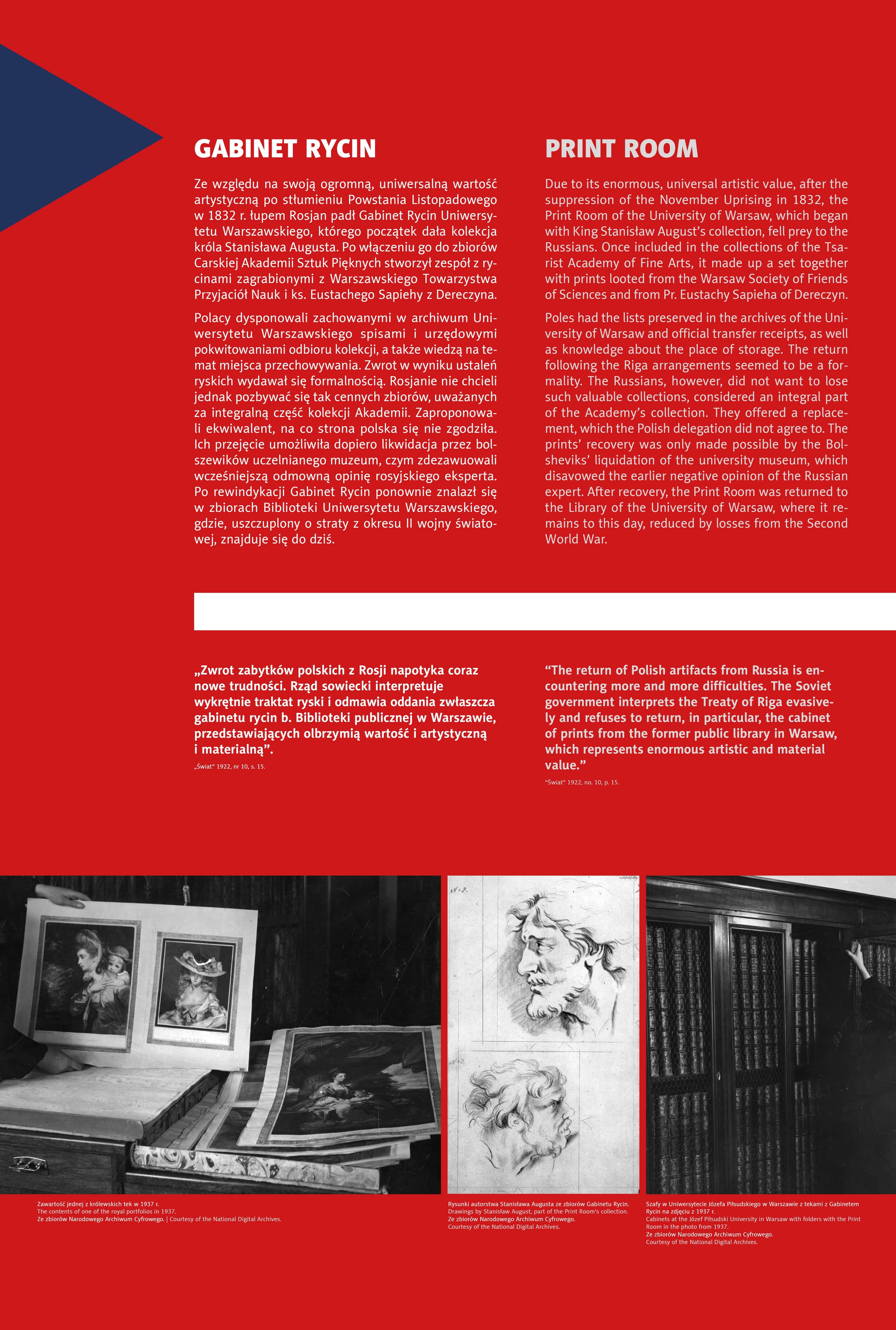 traktat-ryski-wystawa-ostateczna21-min