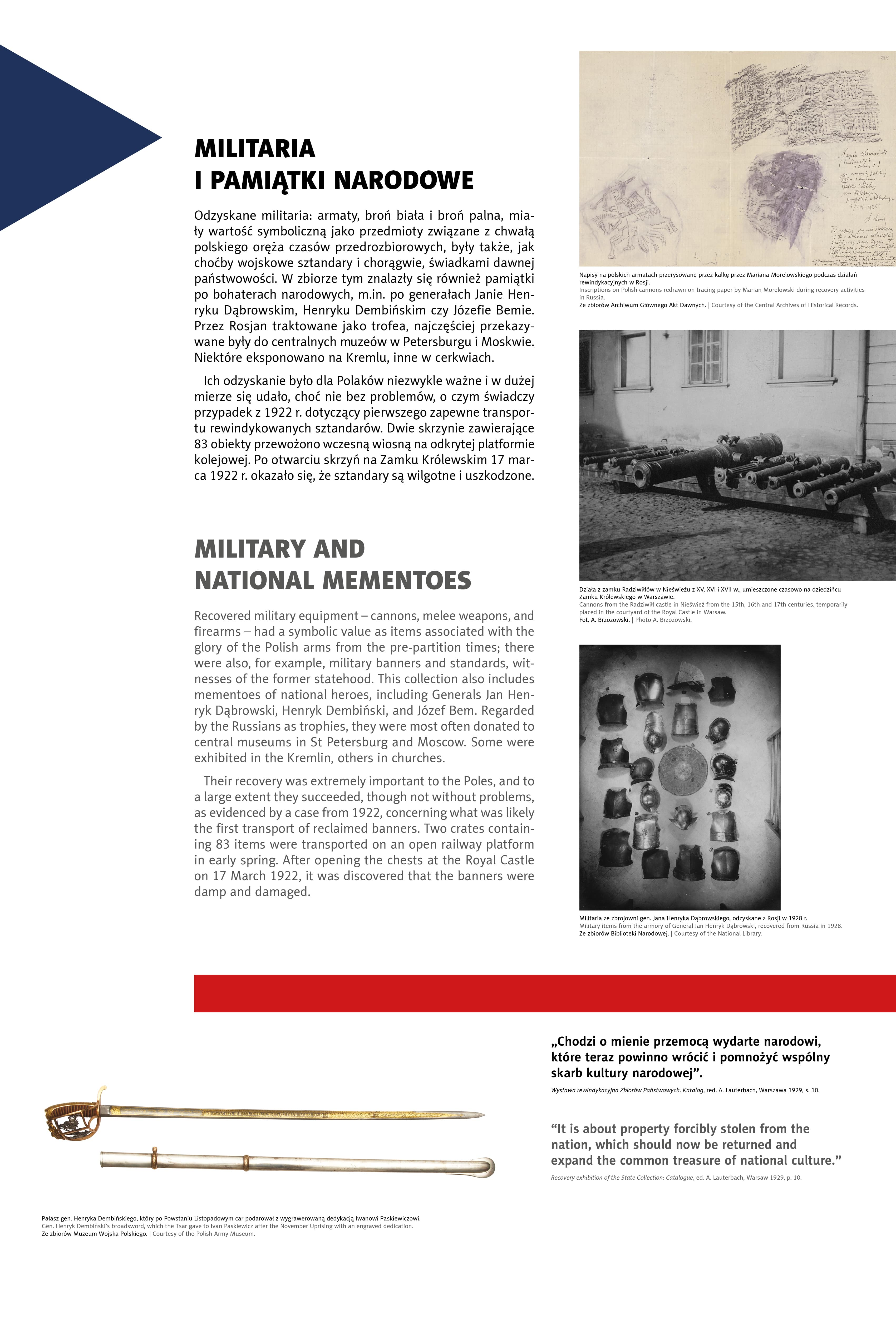 traktat-ryski-wystawa-ostateczna24-min