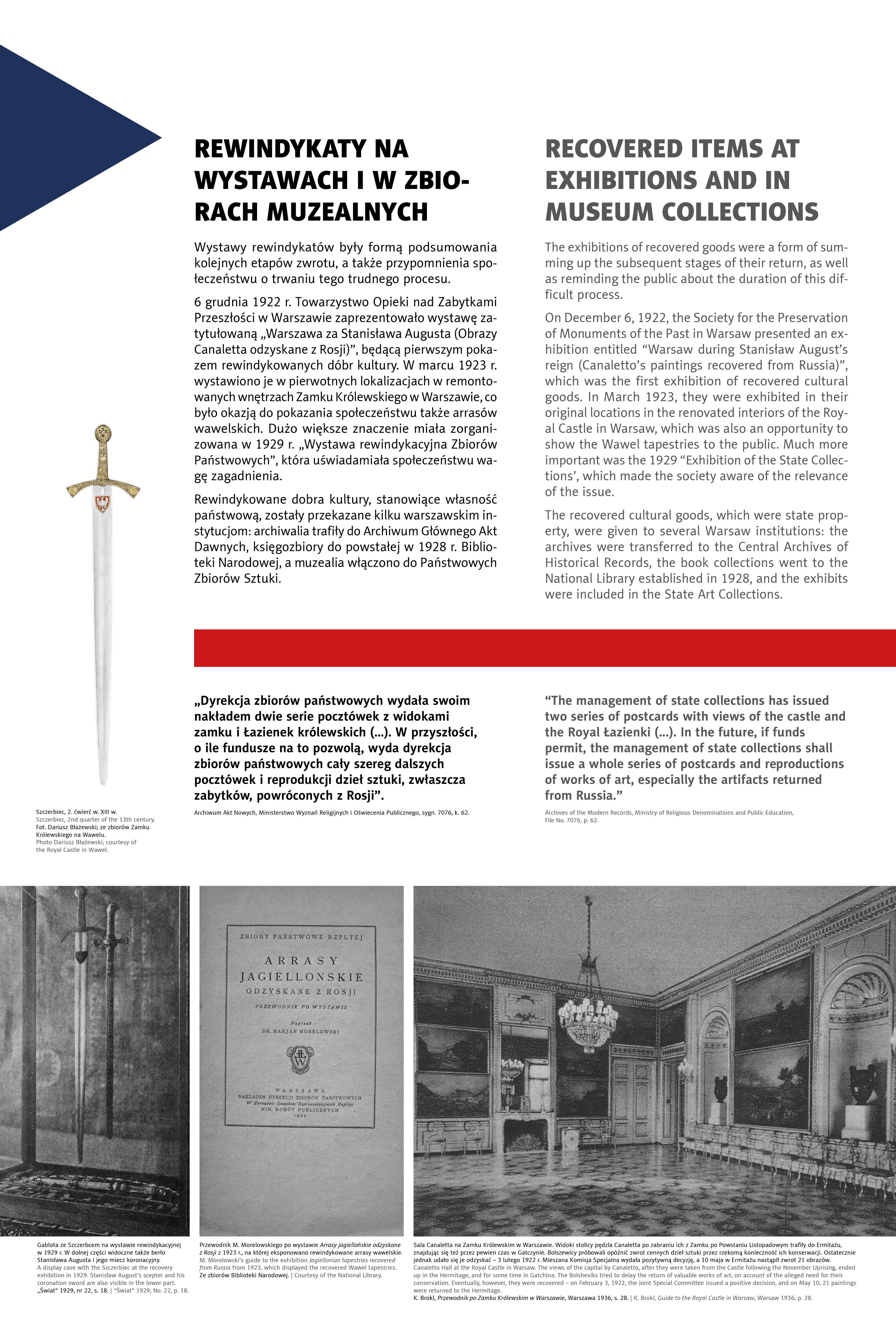 traktat-ryski-wystawa-ostateczna29-min