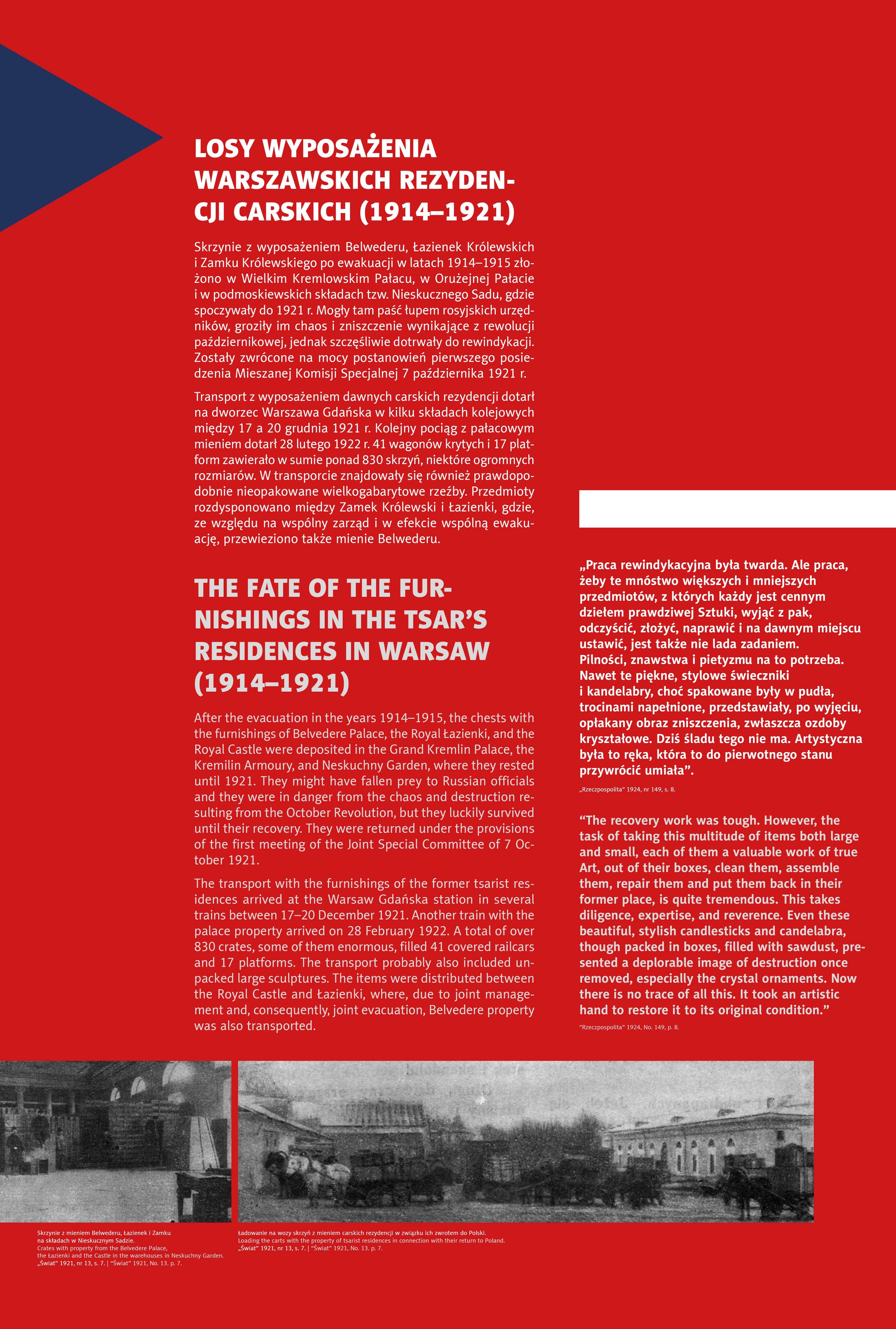 traktat-ryski-wystawa-ostateczna31-min