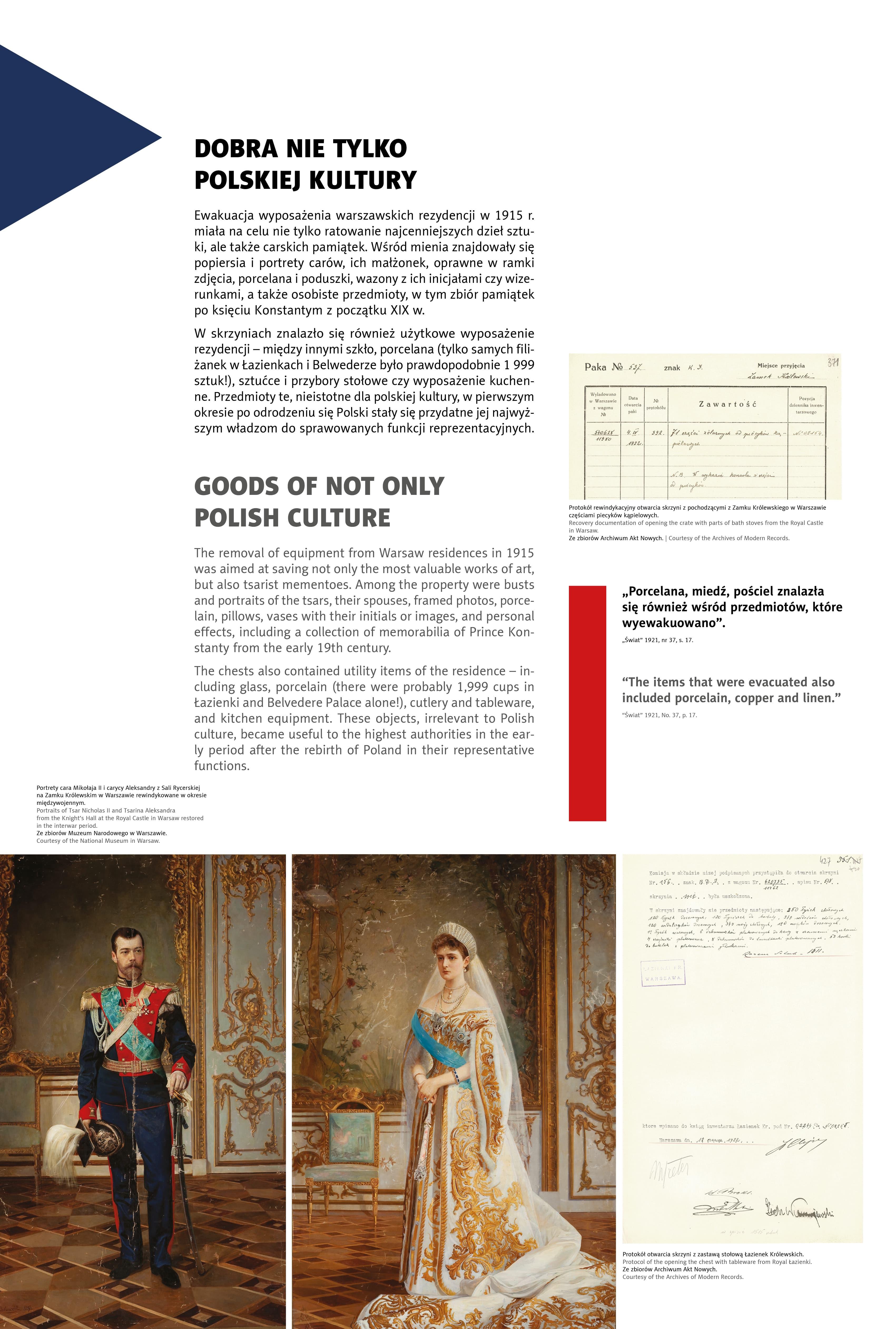 traktat-ryski-wystawa-ostateczna32-min