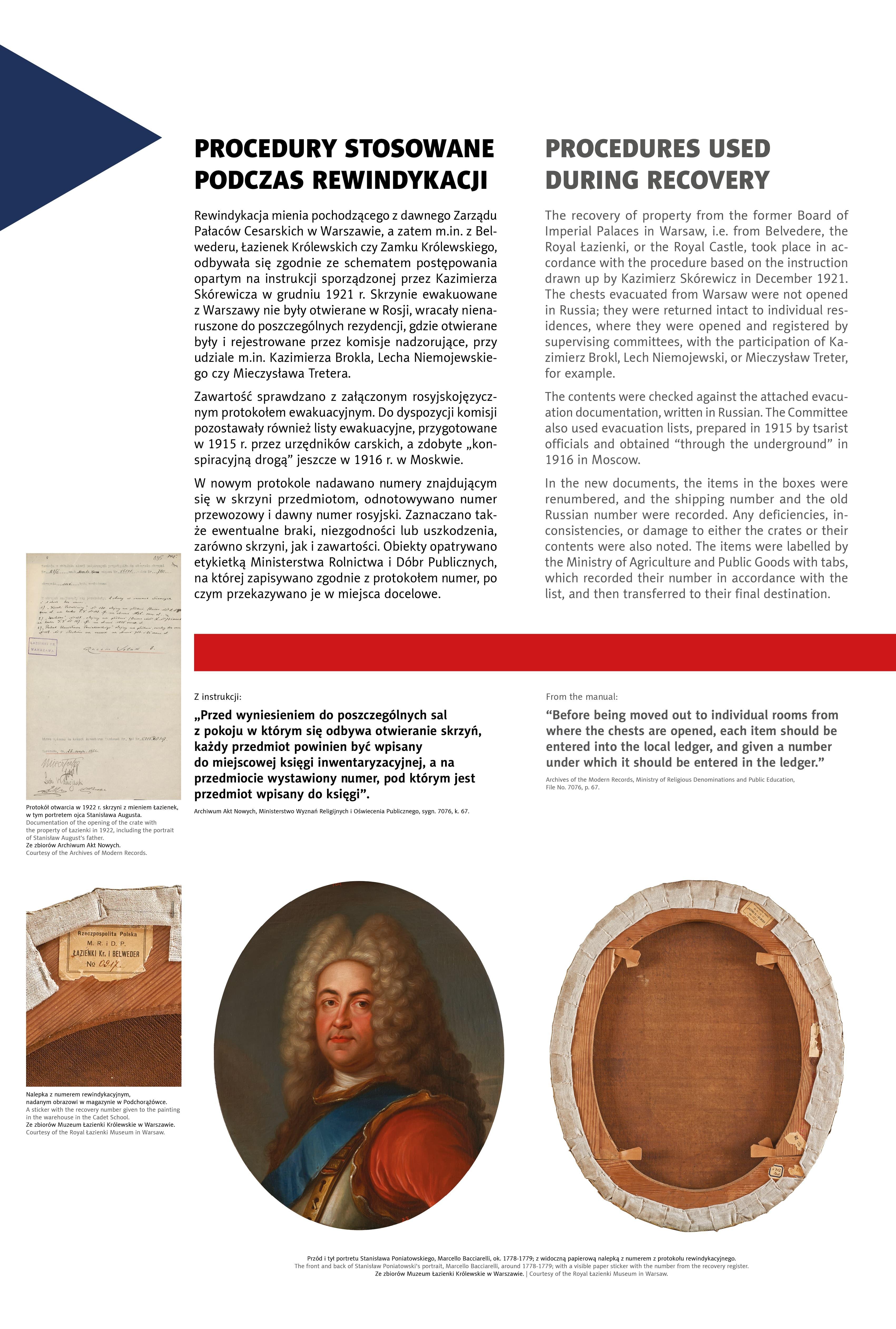 traktat-ryski-wystawa-ostateczna33-min