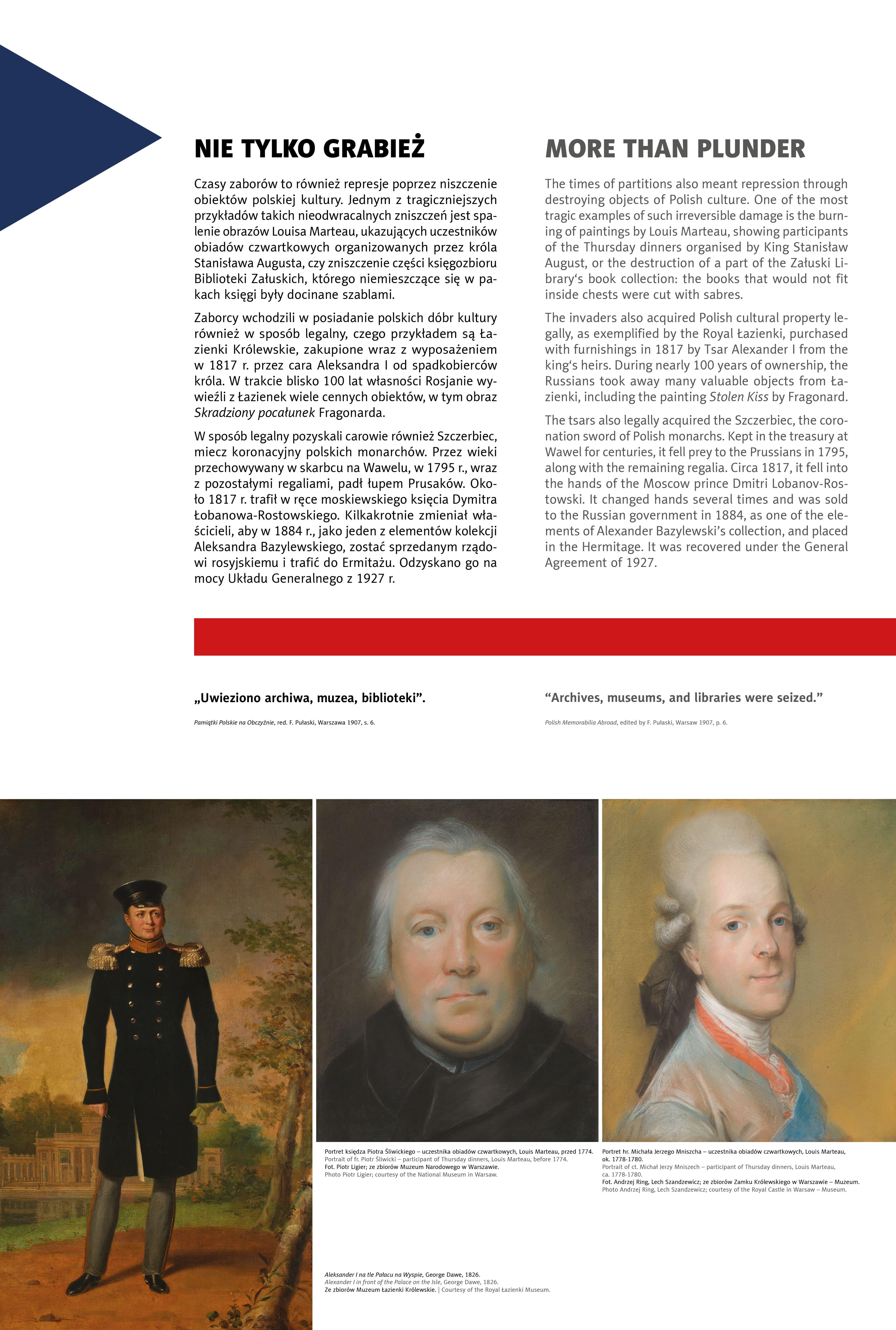traktat-ryski-wystawa-ostateczna4-min