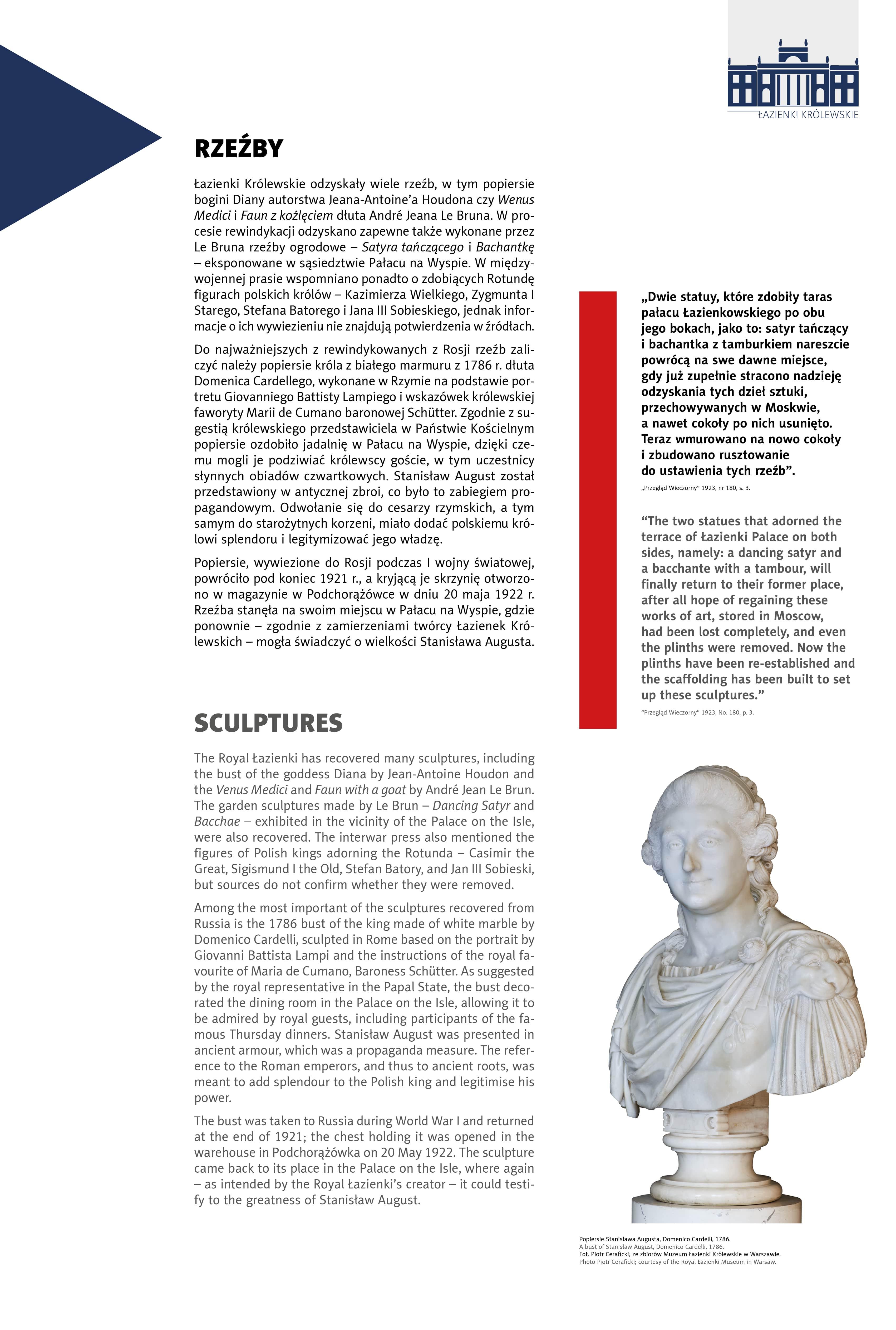 traktat-ryski-wystawa-ostateczna41-min
