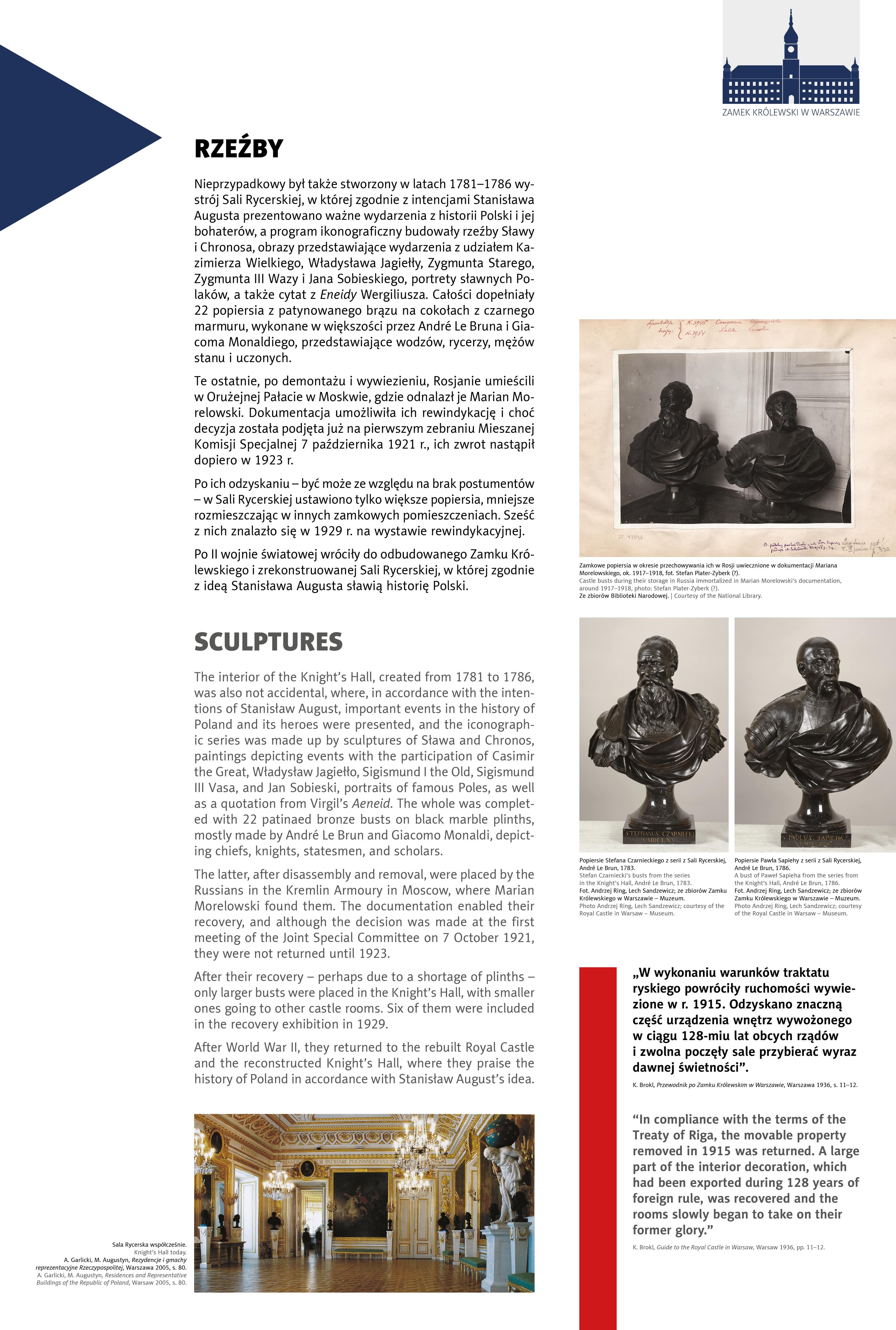 traktat-ryski-wystawa-ostateczna48-min