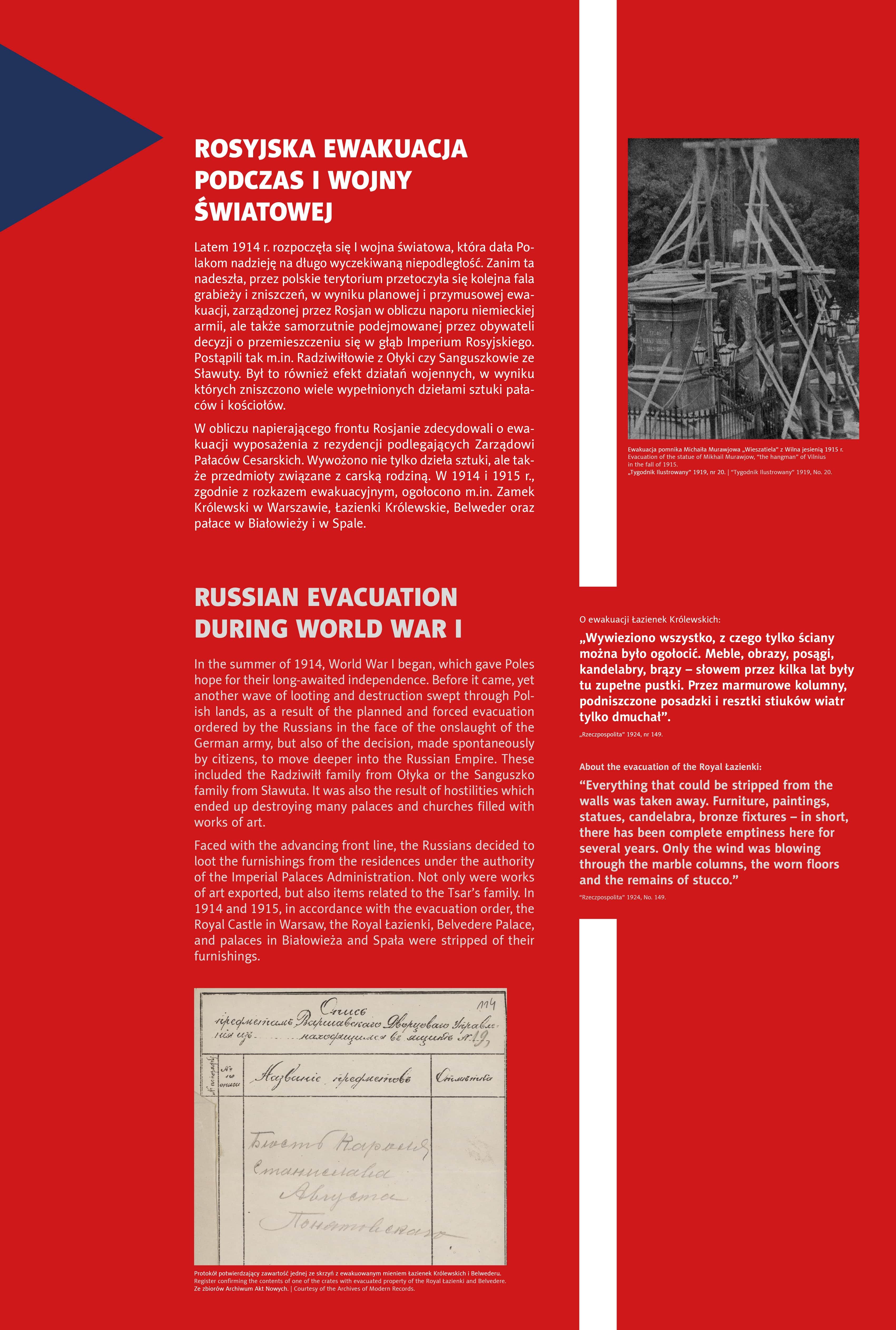 traktat-ryski-wystawa-ostateczna5-min