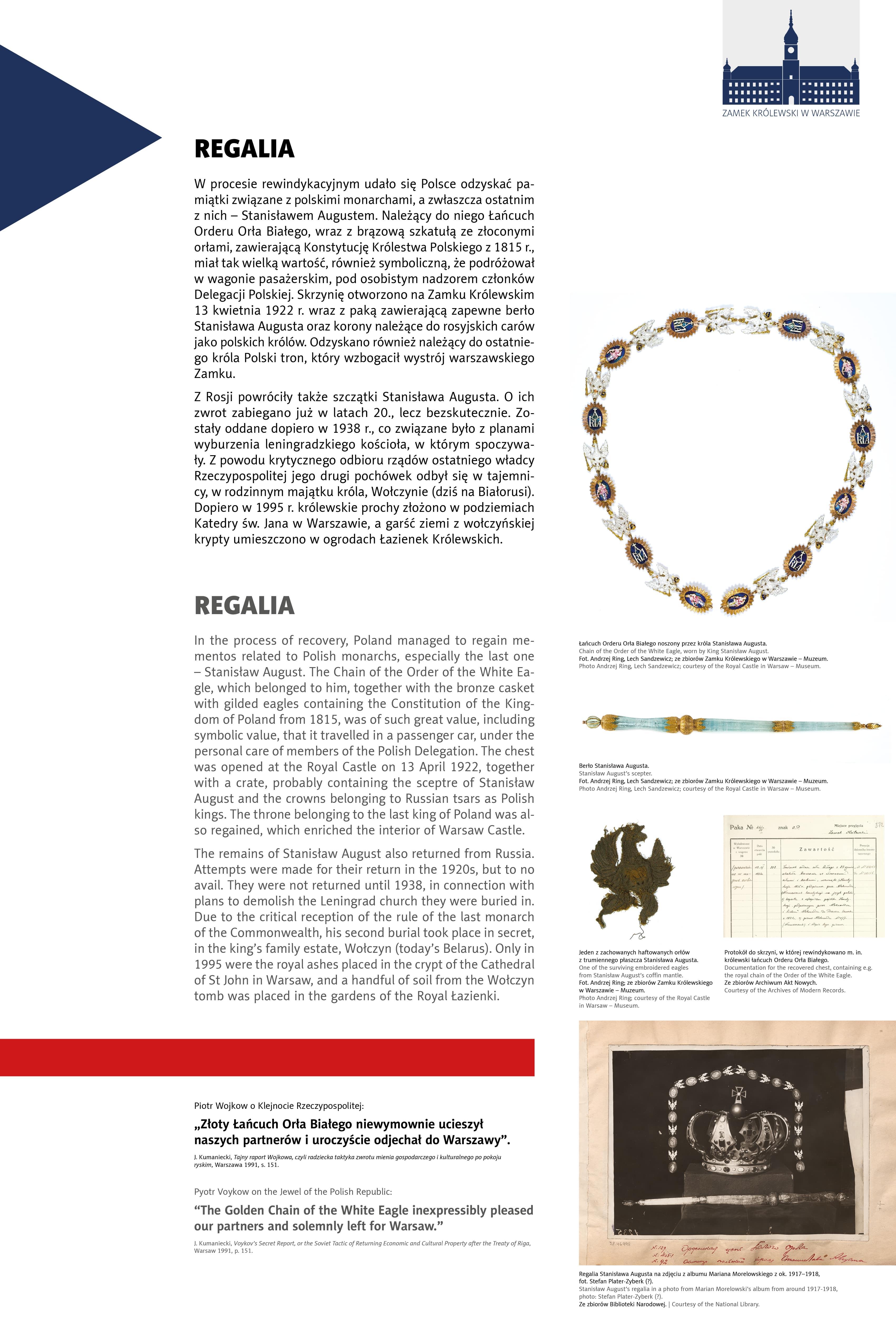 traktat-ryski-wystawa-ostateczna50-min