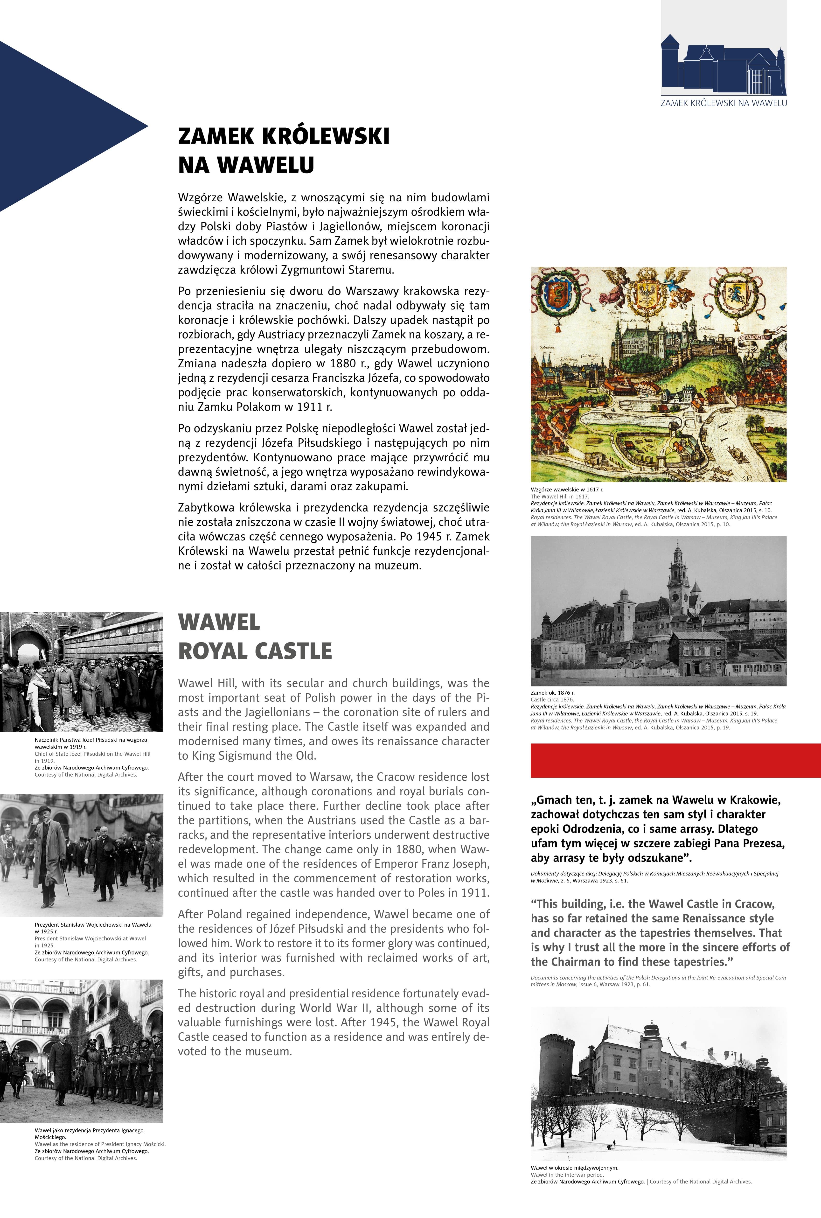 traktat-ryski-wystawa-ostateczna51-min