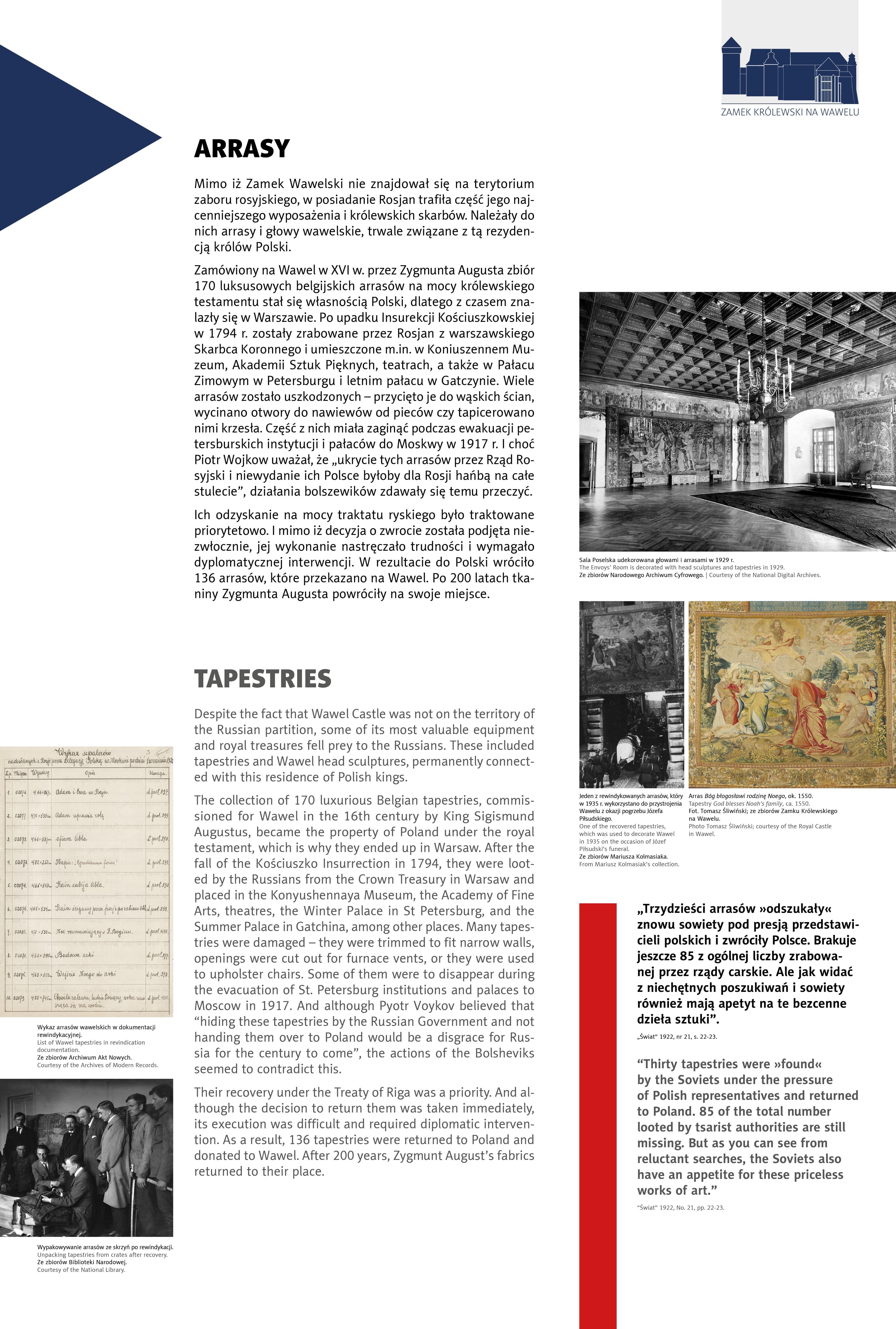 traktat-ryski-wystawa-ostateczna52-min