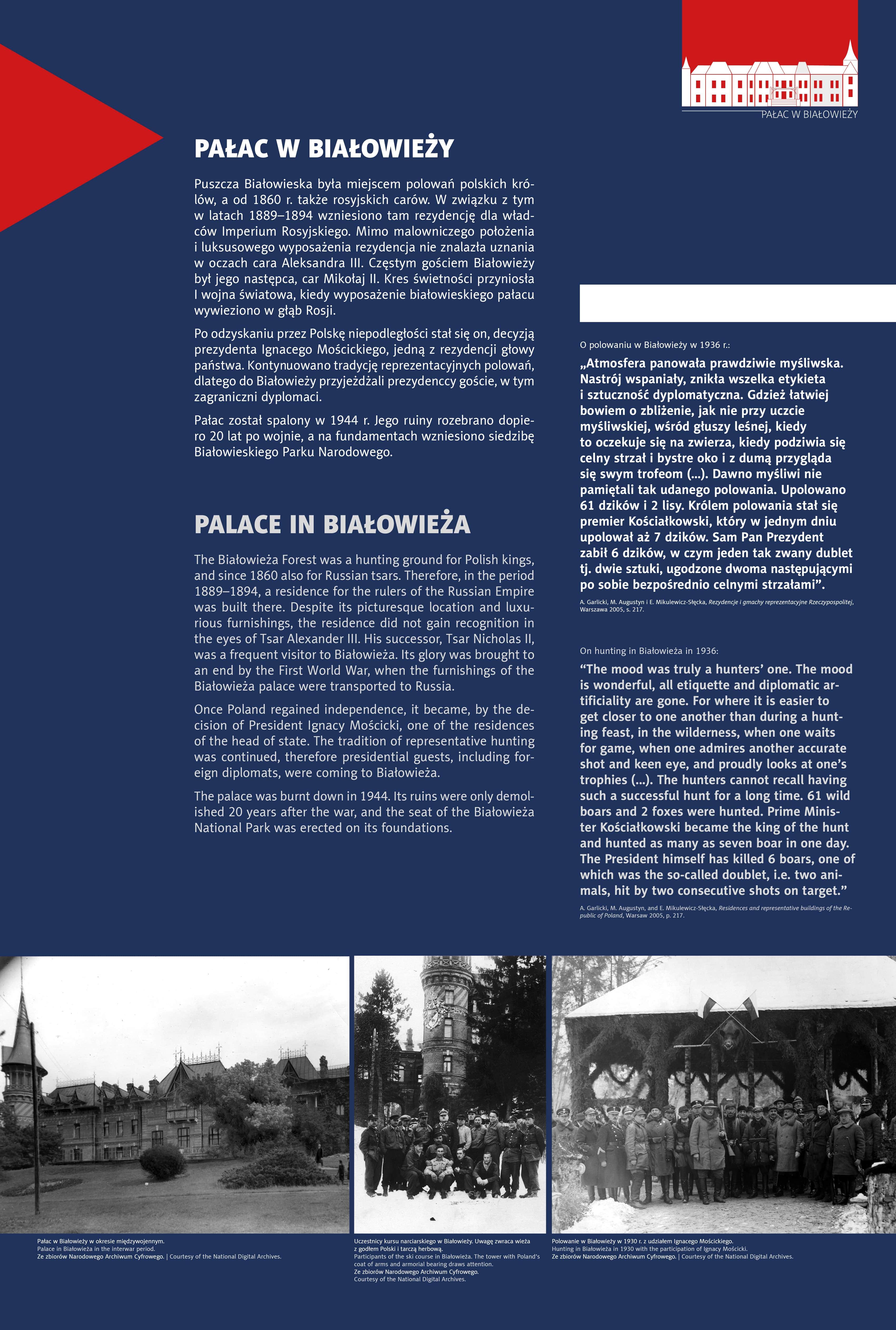 traktat-ryski-wystawa-ostateczna56-min