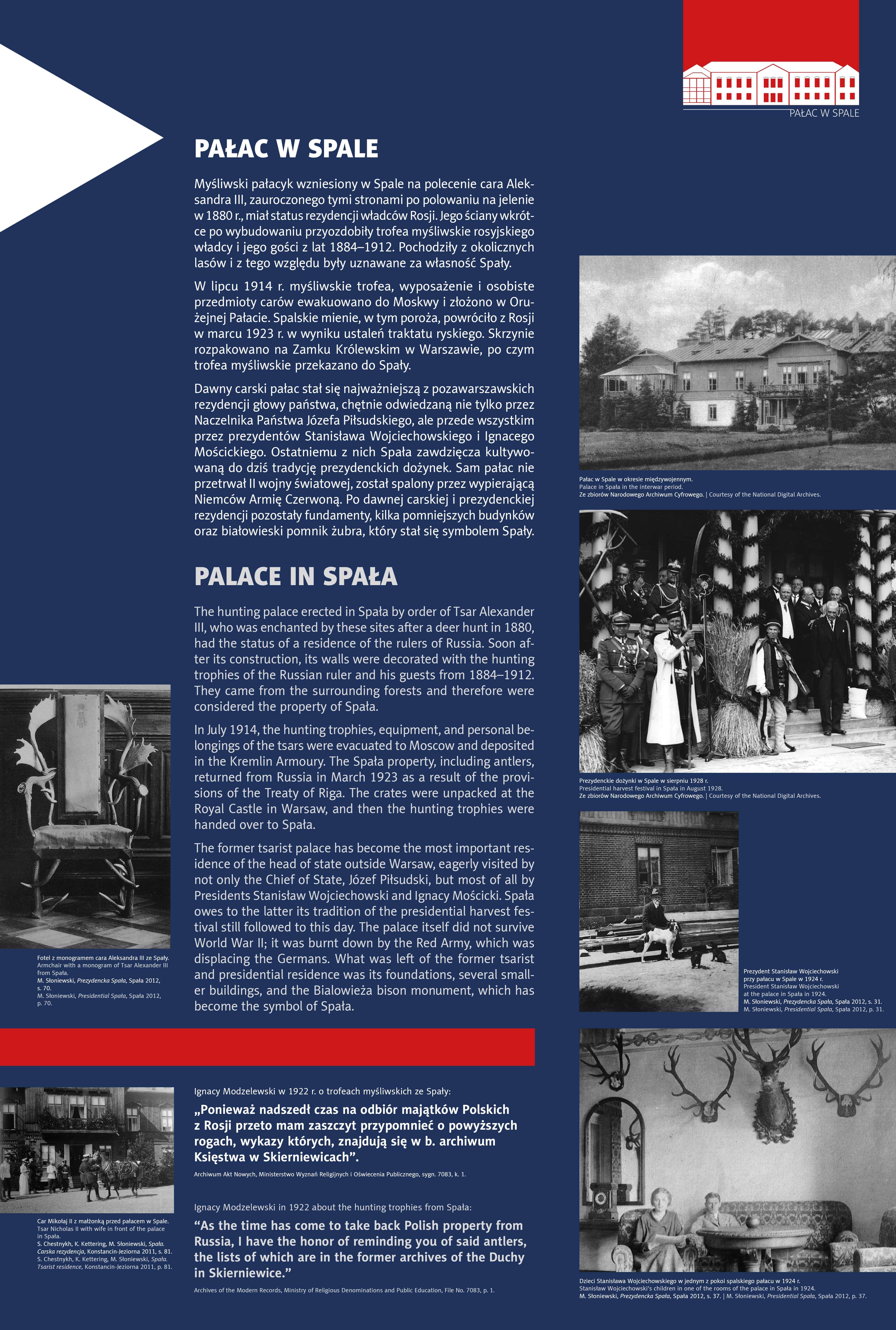 traktat-ryski-wystawa-ostateczna58-min