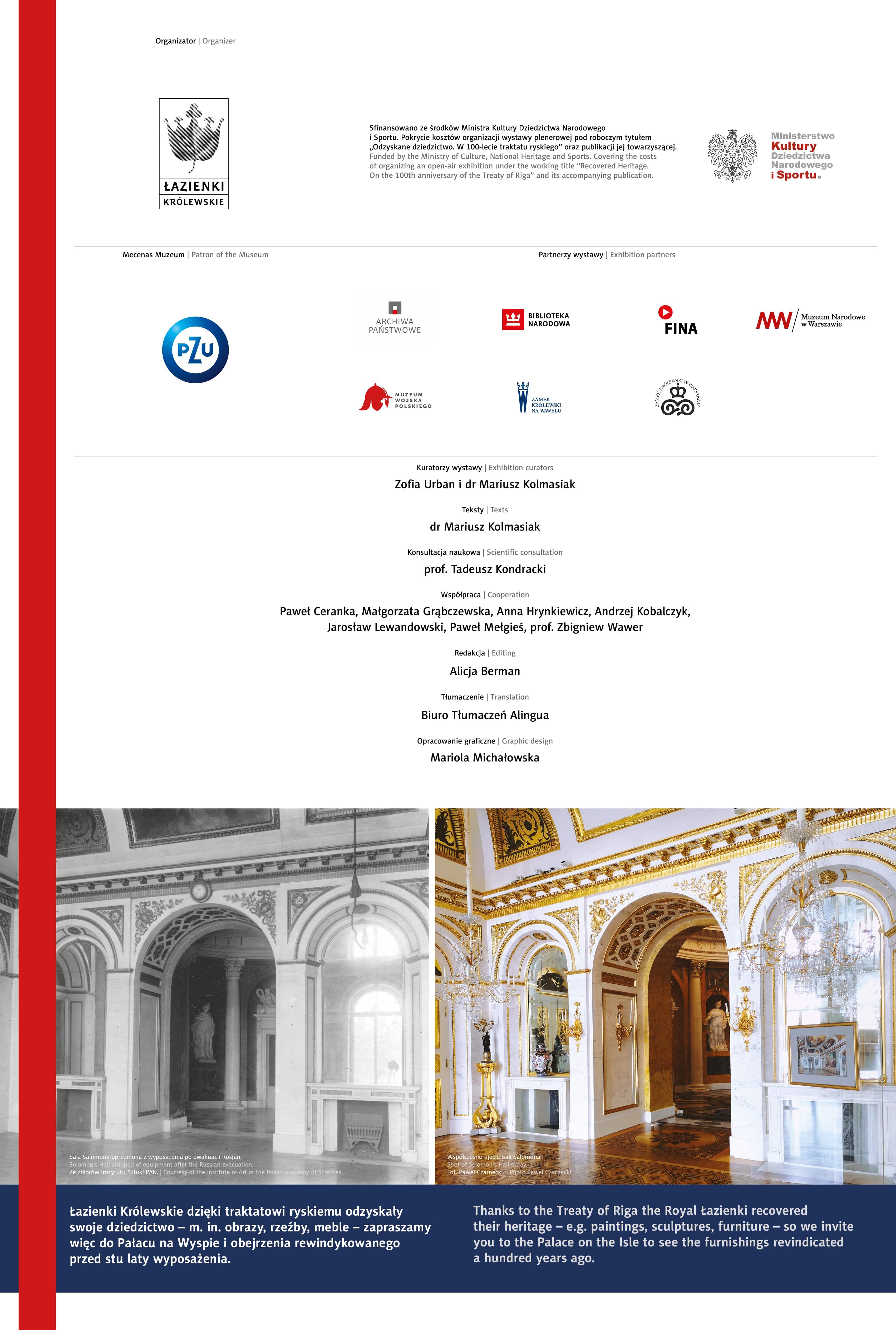 traktat-ryski-wystawa-ostateczna60-min