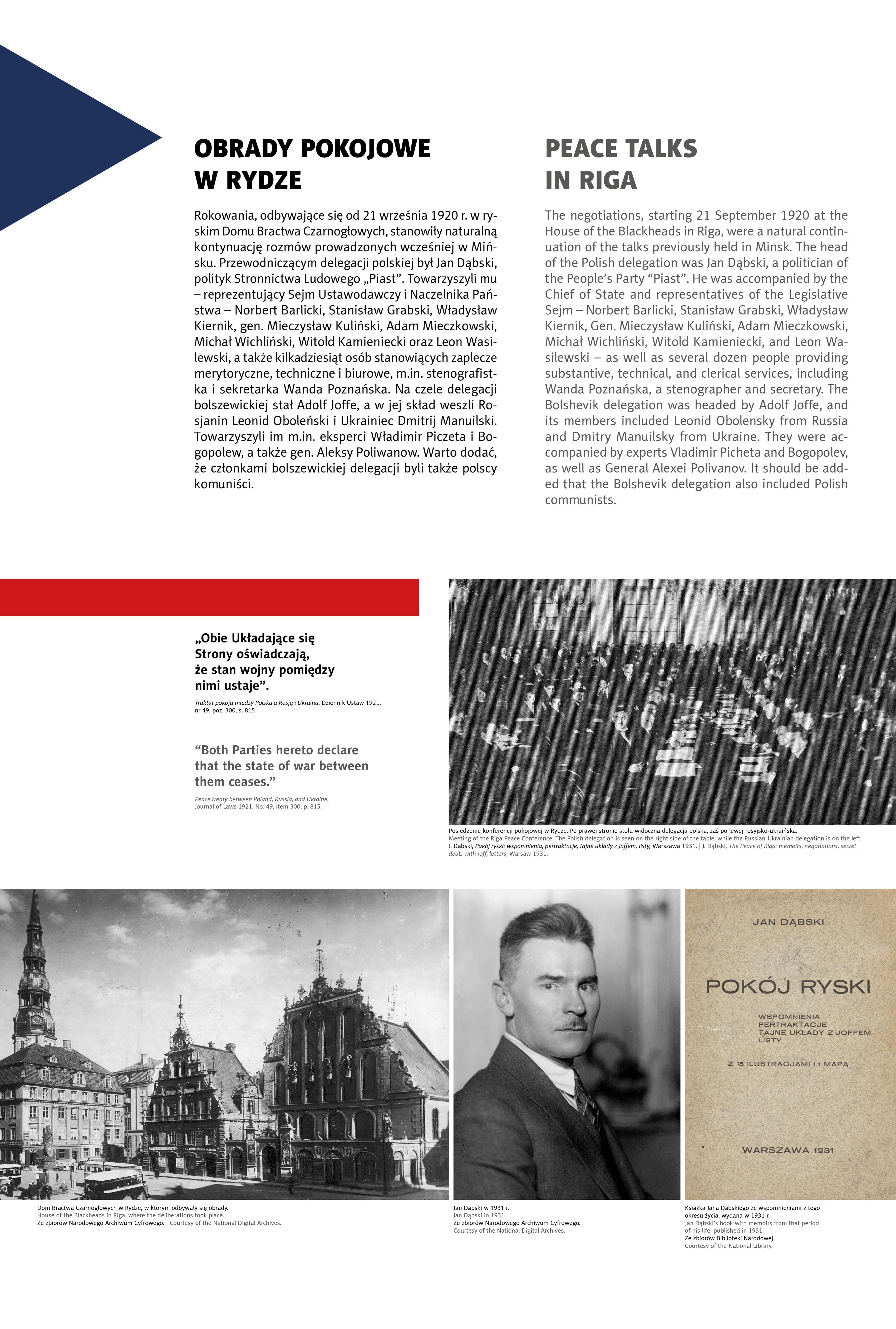 traktat-ryski-wystawa-ostateczna8-min