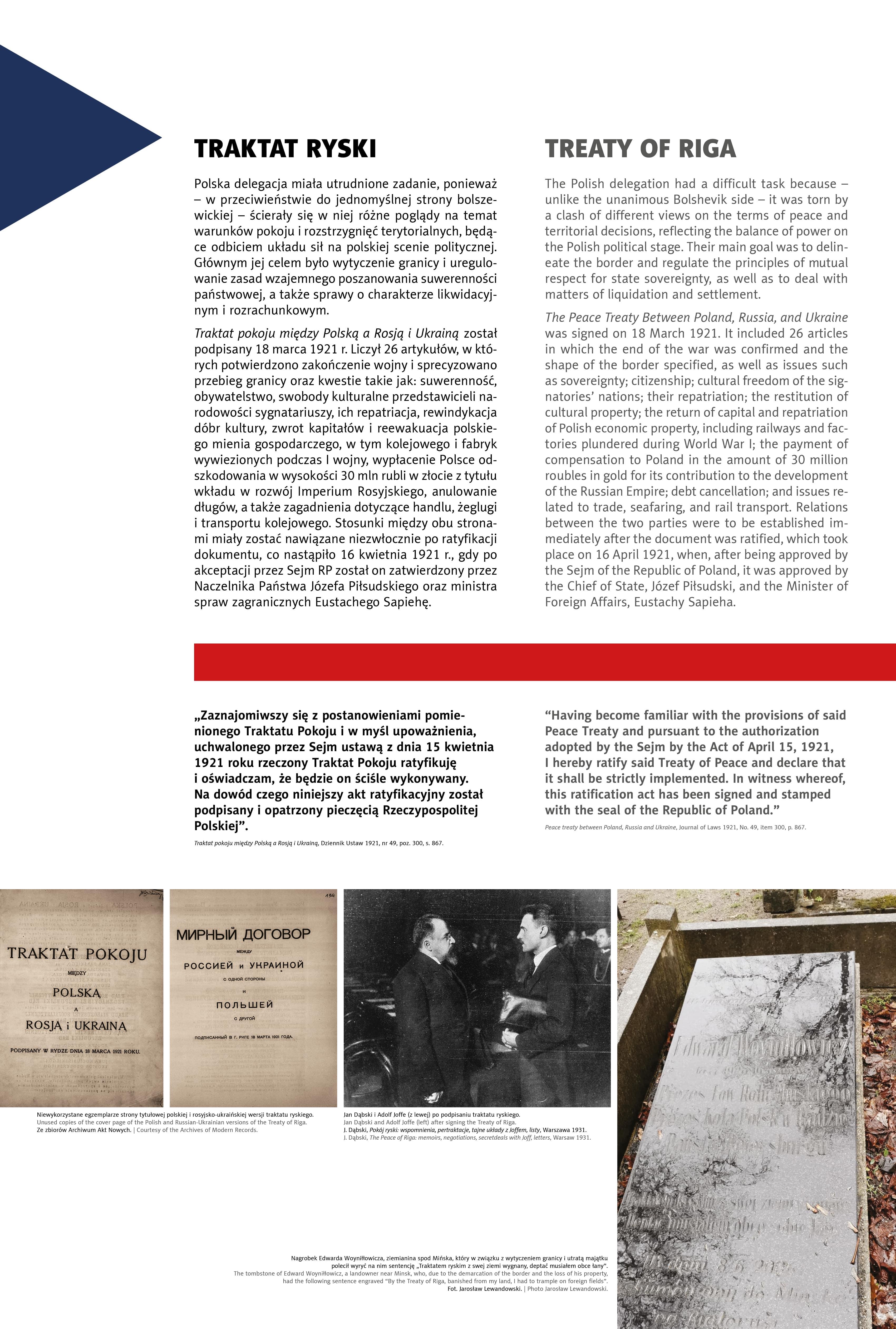 traktat-ryski-wystawa-ostateczna9-min